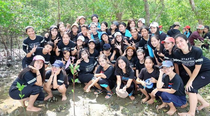 Eng Sru ปลูกป่าครุศาสตร์ เอกภาษาอังกฤษ